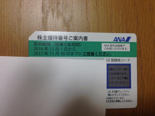 009FEFA1-E405-406F-B26F-F8205AA0DB94.jpg
