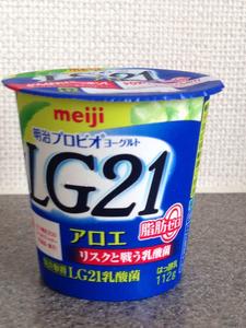 0F2CB29B-337C-4CDD-B69C-1375AB66545C.jpg