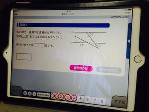 C5F1731F-92C8-437D-A864-6555894889F1.jpg