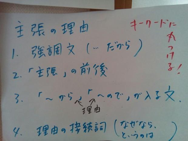 IMG_20170706_162927_115 - コピー.jpg