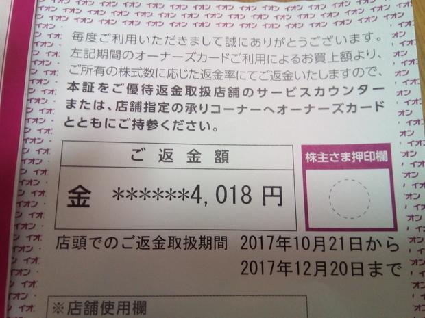 IMG_20171017_070456.jpg